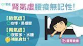 中醫教室|節食致氣虛易感冒頭暈?4招補氣黨參雞湯戒魚生五花茶