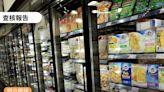 【部分錯誤】網傳「提醒各位到便利商店與超市,若手打開透明冰箱門後,手要記得用酒精消毒,昨天看CNN的報導,美國人有10%是因為摸到有病毒的超市冰箱門把中獎的」?