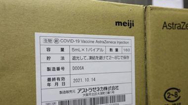 疫苗上午到下午就開打 台灣基進酸柯文哲「看好了,高雄只示範一次」