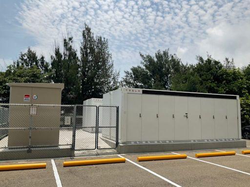 特斯拉儲電系統首度現身台灣,台電AFC克服發電「鴨子曲線」