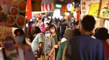 台灣防疫降級和奧運奪金迎來「雙喜臨門」
