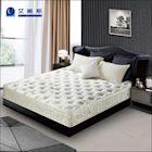 AVIS艾維斯 五星級加厚緹花舒柔三線獨立筒床墊-單人3.5尺