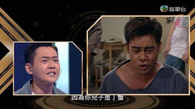 好聲好戲 | 張振朗演《大時代》劉青雲 李家鼎不滿狠批:未夠班
