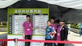 防鳥糞汙染飲水機 偏鄉義竹小學生全國科技教育賽獲銅