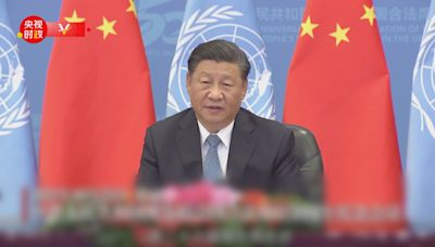 習近平:國際規則不能由個別國家決定 以聯合國為核心加強合作