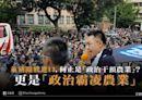 不滿開放萊豬進口 江啟臣:政治霸凌農業