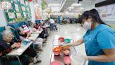 超過25萬院舍員工接種疫苗 接種率64%