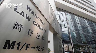 【非禮判囚】乘15歲女兒午睡時非禮 5旬父親認罪囚1年 - 香港經濟日報 - TOPick - 新聞 - 社會