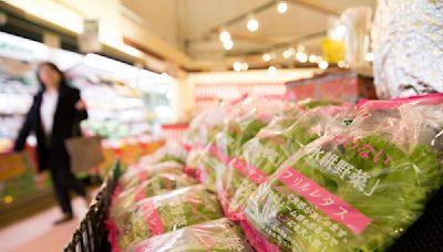 美國解除針對日本食品的進口限制