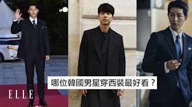 穿西裝最好看的韓國男星是誰?盤點玄彬、孔劉、朴寶劍、宋仲基等15位長腿男神的帥氣西裝造型 | ELLE HK