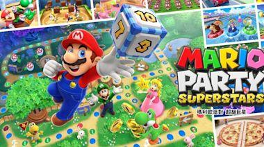 【E3 21】精選歷代派對遊戲!《瑪利歐派對 超級巨星》將於 10 月推出