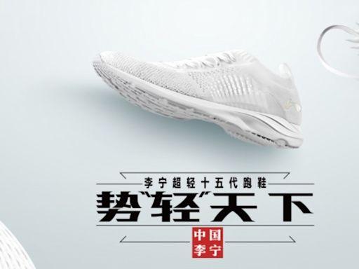 瑞信:中國「國潮」崛起 成推動內需引擎