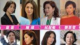 【三八婦女節快樂】 細數香港千禧年後女強人劇集角色