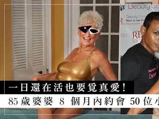 失戀數次就戀愛疲勞?85 歲婆婆 Hattie Retroage 勇敢尋覓真愛, 8 個月內約會 50 位鮮肉! | HARPER'S BAZAAR HK