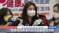 工業氮氣填充包裝 米餅廠多項違規遭罰