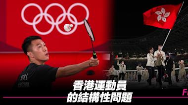 香港運動員的結構性問題 | 講跑。港跑 | Fitz 運動平台