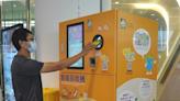 膠樽回收機至今收集21萬個膠樽 第四季新增回收金屬飲品罐功能