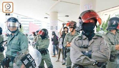 反修例風波警員被杯葛 議員促政府檢視職業歧視問題