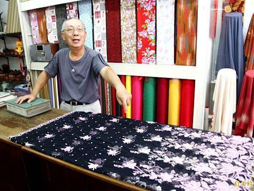 嘉義近百年布行收藏裁縫剪裁縫車 見證布行興衰史
