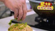 不用花大錢就能享受到的幸福滋味!「古早味拌飯」傳統美味超滿足