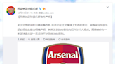 【母隊兵工廠切割】德國足球明星厄齊爾發文挺維吾爾族 遭中國官媒連番砲轟