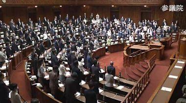 感動一幕!日本參議院全體議員起身力挺台灣影片曝光