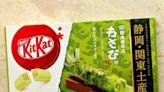 日本KitKat推新口味 老外試吃後傻眼:不是抹茶