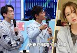 吳宗憲譏三斤大戰雞排妹「狗咬狗」 評語暖心贈「哇愛你們捏!!」 鏡週刊