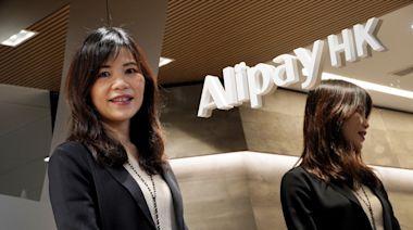 電子消費券|AlipayHK向業界下戰書:用戶揀我地一定唔止賺5千蚊 | 蘋果日報
