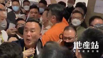 【星凱· 堤岸】中洲發聲明譴責代理衝突事件 - 香港經濟日報 - 地產站 - 新盤消息 - 新盤新聞