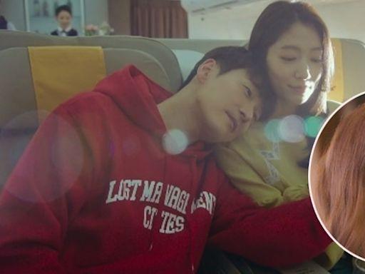 朴信惠《西西弗斯》結局被轟爛尾 NaNa新劇封MBC今年收視新低 | 蘋果日報
