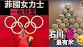 【東京奧運】各國獎勵乜都有 菲女力士「打跛腳唔憂」 石川佳純「白米食唔晒」