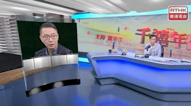 楊潤雄稱不一定要九月完全做到七成教職員學生接種疫苗 | 香港電台