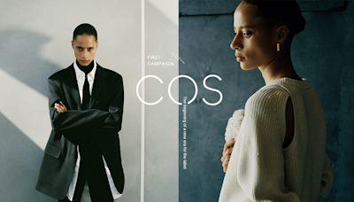 欣賞 COS 時裝秀之前,搶先看以永續為基礎的秋冬系列廣告 - The Femin