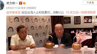 武統學者再出狂言:打爛台灣 再從大陸移民