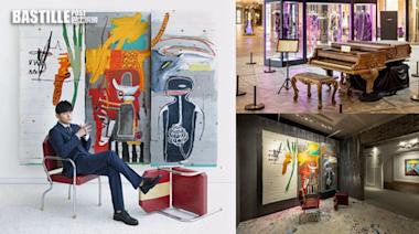 周杰倫跨界合作為拍賣會設計展覽 逾50件藝術精品去K11有得睇 | 娛圈事