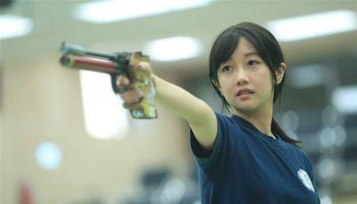 全運會女子10公尺空氣手槍賽 吳佳穎奪1金1銅