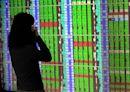 MSCI調整生效殺尾盤 台股跌144點爆3835億天量