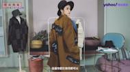 【時尚周報】告別2020迎接2021年末跑趴大衣這樣穿! #22