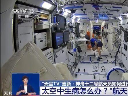 誰還記得太空中有三個中國人?航天員近況了解一下-國際在線