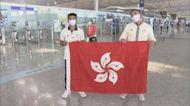 香港殘奧田徑代表鄧雨澤出發 將出戰男子T20級跳遠