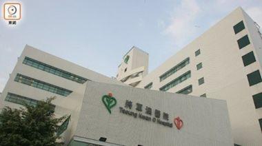 曾身處13個指明地方人士須強檢 包括將軍澳醫院4S病房