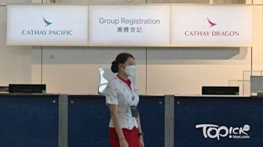 【疫苗接種】國泰要求所有駐港機組人員8月底前打針 未打針者或不獲續聘 - 香港經濟日報 - TOPick - 新聞 - 社會