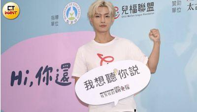 前戰友辰亦儒遭酸假哭 炎亞綸「反霸凌」這樣說