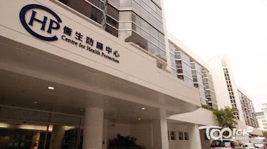 【新冠肺炎】38歲港婦惠州隔離期間檢出陽性 患者曾於今年2月本地確診 - 香港經濟日報 - TOPick - 新聞 - 社會