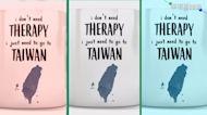 不要治療只要去台灣! 馬克杯賣到缺貨