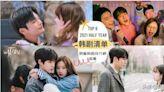 2021年已過半,上半年最受歡迎的韓劇TOP 9,還沒看的趕快追