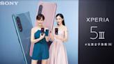 SONY Xperia 5 III明天到貨!三大電信方案公開