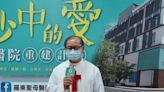 惠民醫院修士韓國乾 深耕澎湖36年獲醫療奉獻獎 - 即時新聞 - 自由健康網