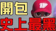 史上最黑Best LIVE球員開包!80以上LIVE開10張【全民打棒球Pro】